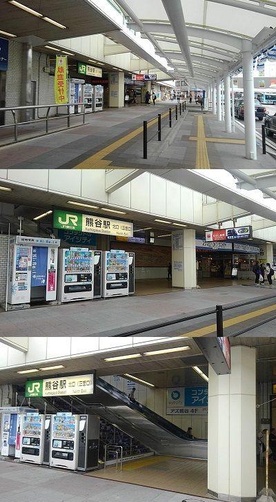 秩父鉄道e21