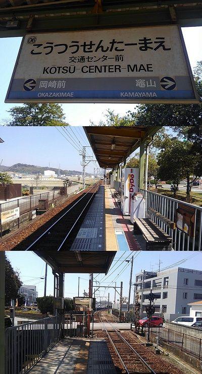 わかやま電鉄貴志川線24