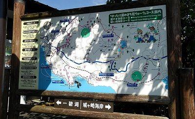 伊豆急行線a92