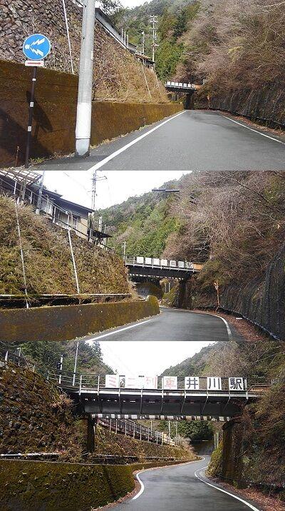 大井川鐵道井川線c96