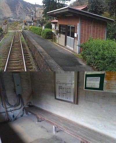 三江線c25