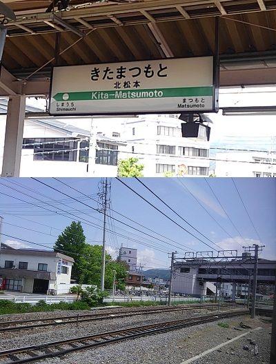 大糸線08