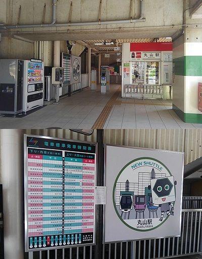 埼玉新都市交通伊奈線83