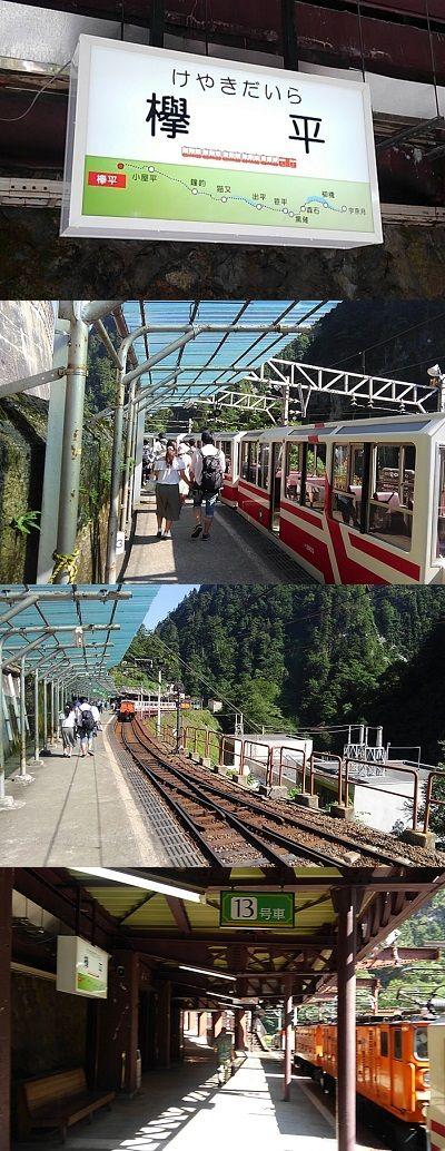 黒部渓谷鉄道77