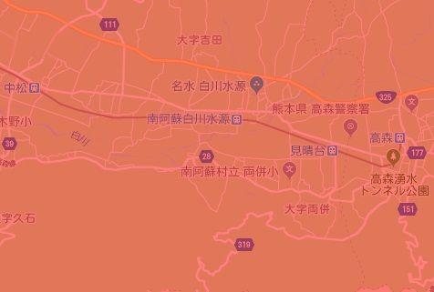 南阿蘇鉄道a94