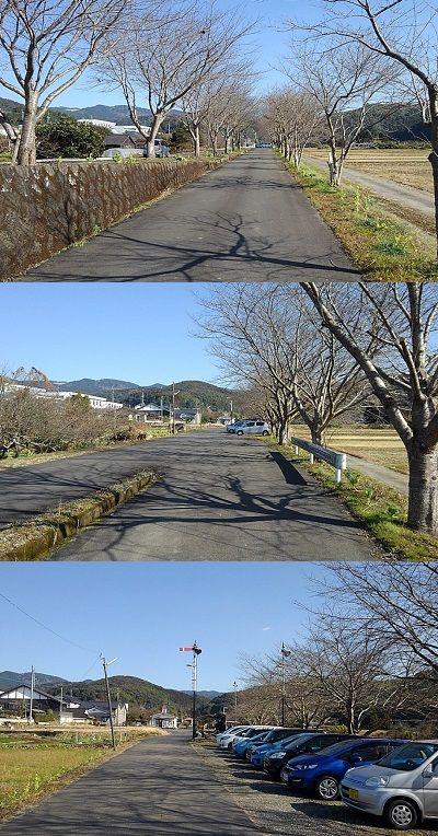 宮之城線a27