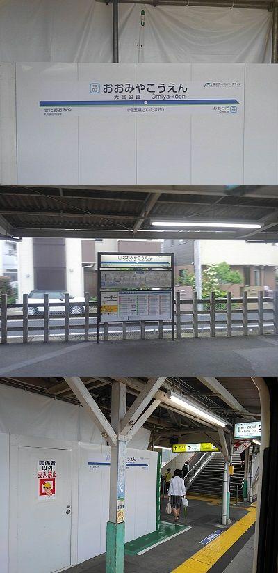 東武野田線31
