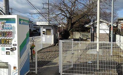 伊賀鉄道80