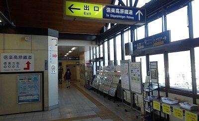 信楽高原鉄道17