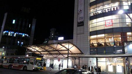東京メトロ丸の内線01