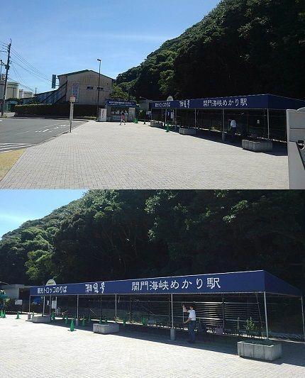 門司港レトロ観光線61