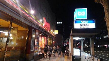 東京メトロ日比谷線26