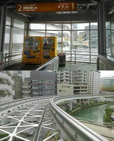 ゆいレールa46