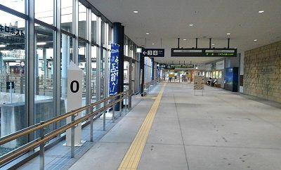 いさりび鉄道a61