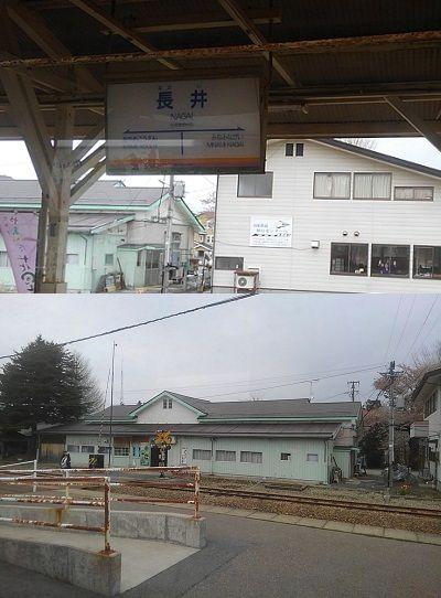 山形鉄道フラワー長井線21