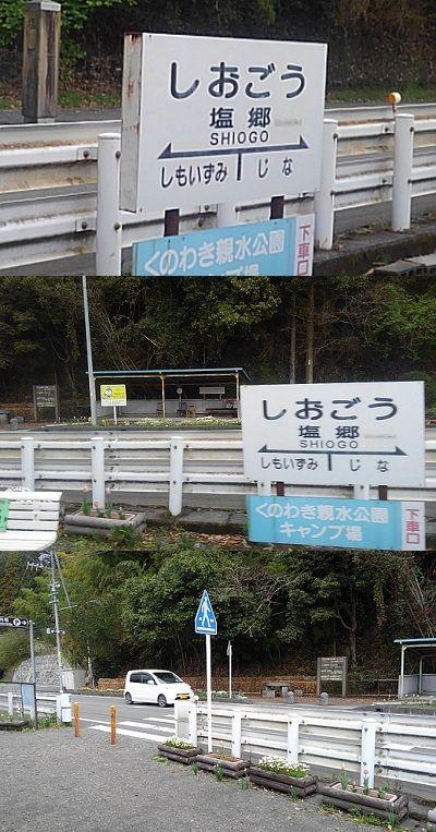 大井川鐵道大井川本線31