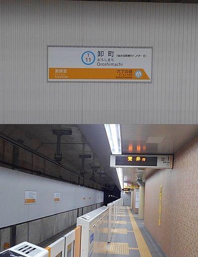 仙台市営地下鉄東西線52