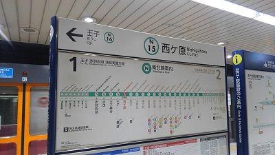 東京メトロ南北線13