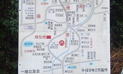 一畑電車_北松江線78
