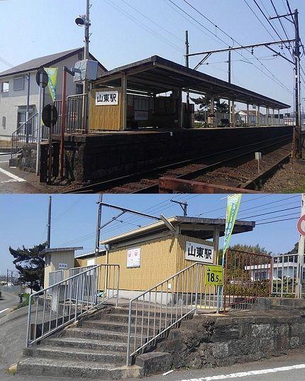 わかやま電鉄貴志川線55