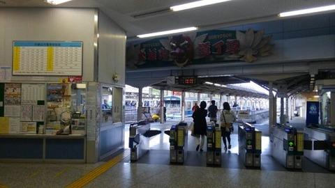 伊豆箱根鉄道大雄山線02