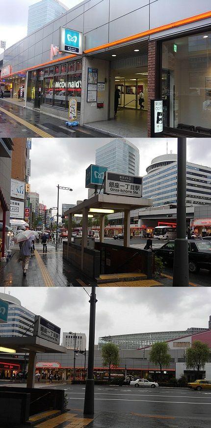 東京メトロ有楽町線69