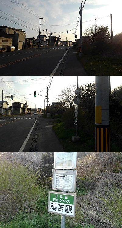 日高本線c61