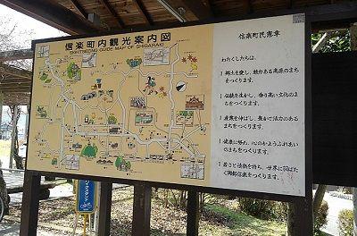 信楽高原鉄道a14
