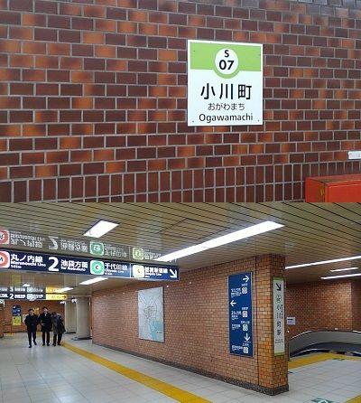 都営新宿線42