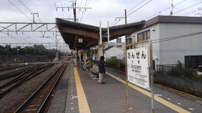 鶴見線06