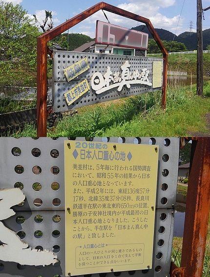 長良川鉄道a19