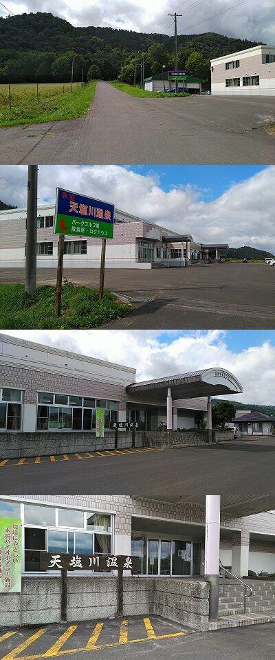 宗谷本線02_a57