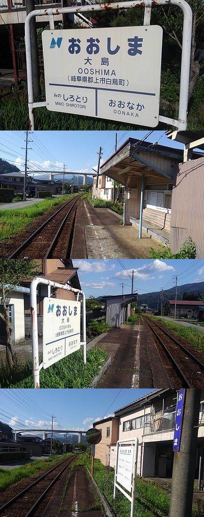 長良川鉄道b29