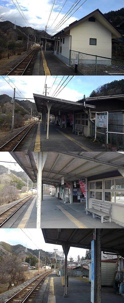 秩父鉄道a42