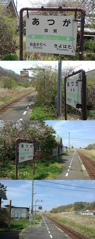 日高本線a53