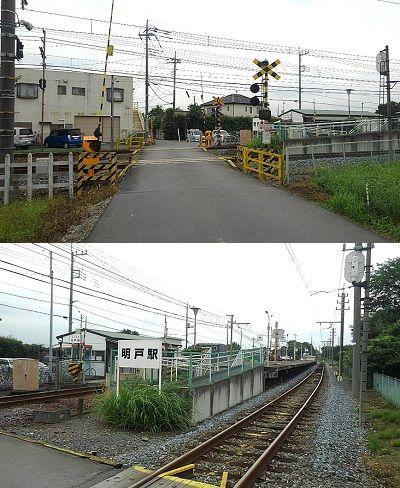 秩父鉄道d78