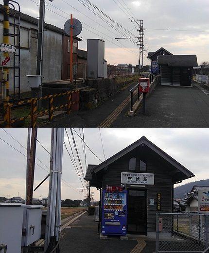 一畑電車_北松江線36