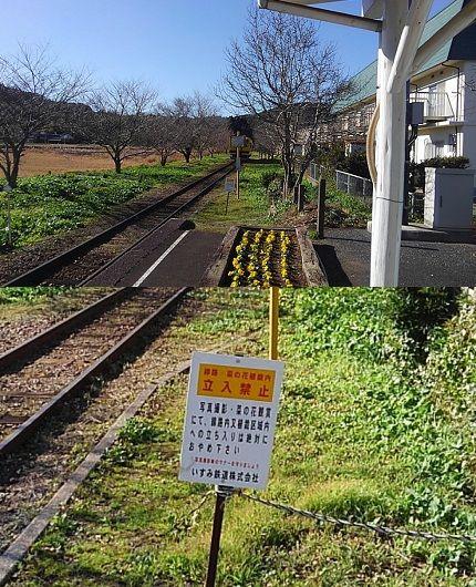 いすみ鉄道78