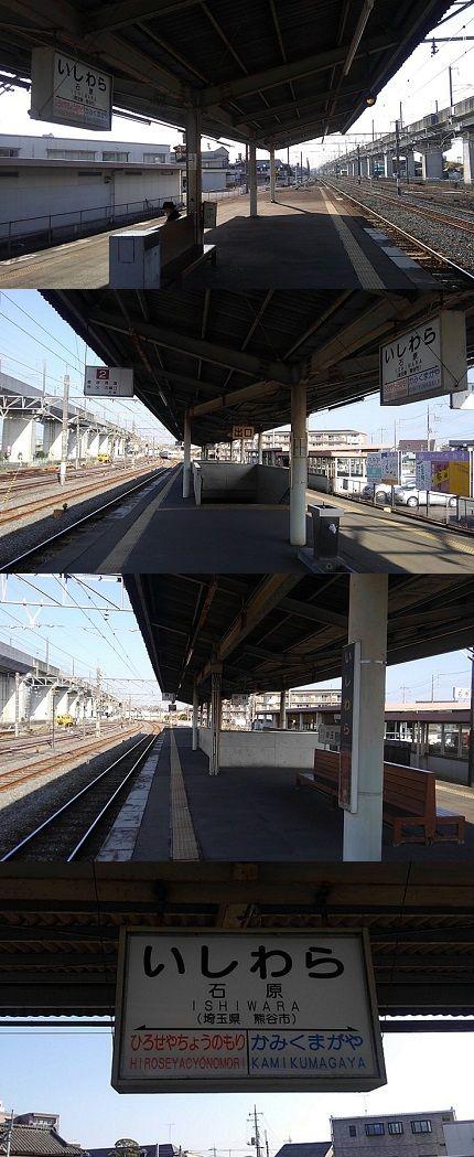 秩父鉄道e03