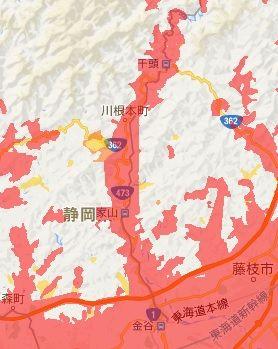 大井川鐵道大井川本線50