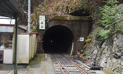 大井川鐵道井川線a40