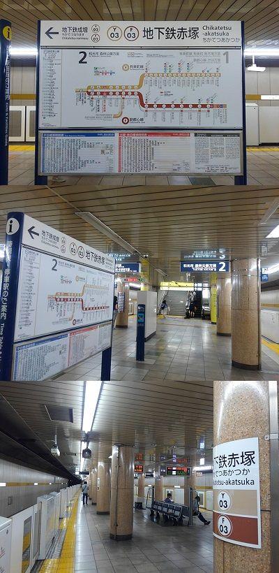 東京メトロ有楽町線60