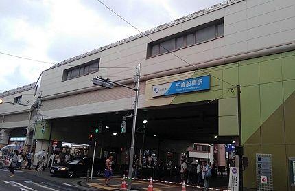 小田急小田原線70