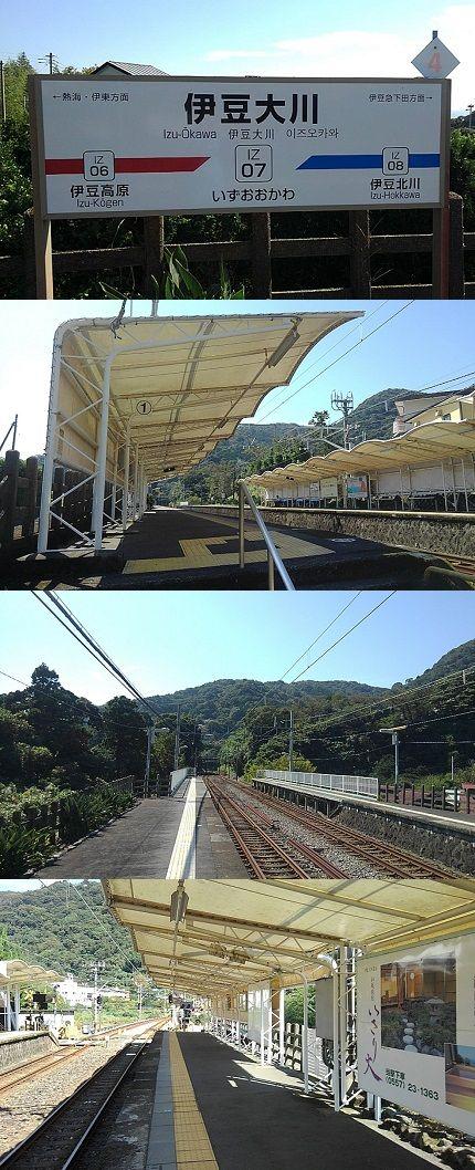 伊豆急行線b67