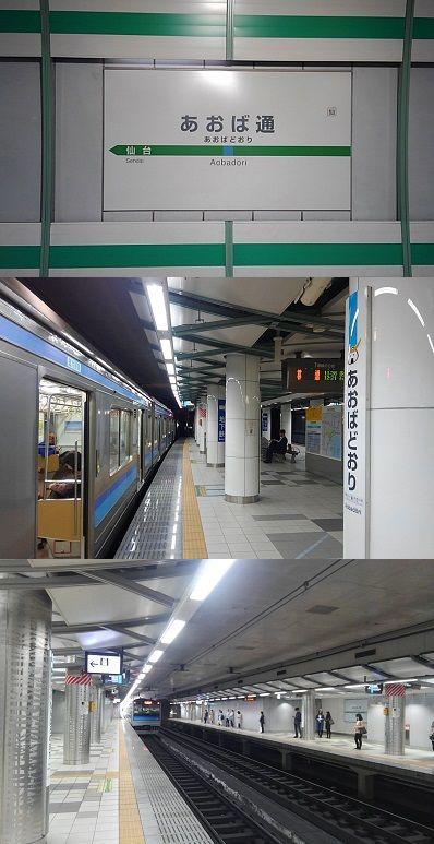 仙石線32
