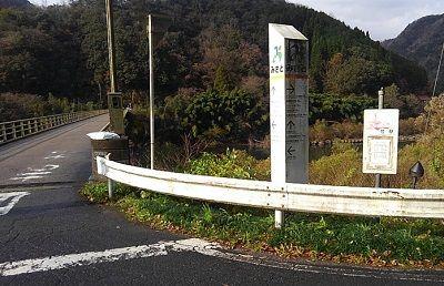 三江線b34
