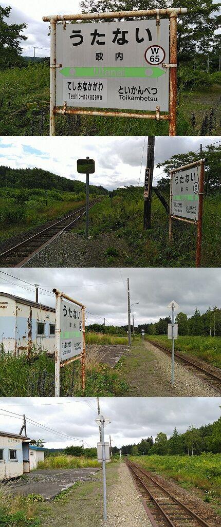 宗谷本線02_b74