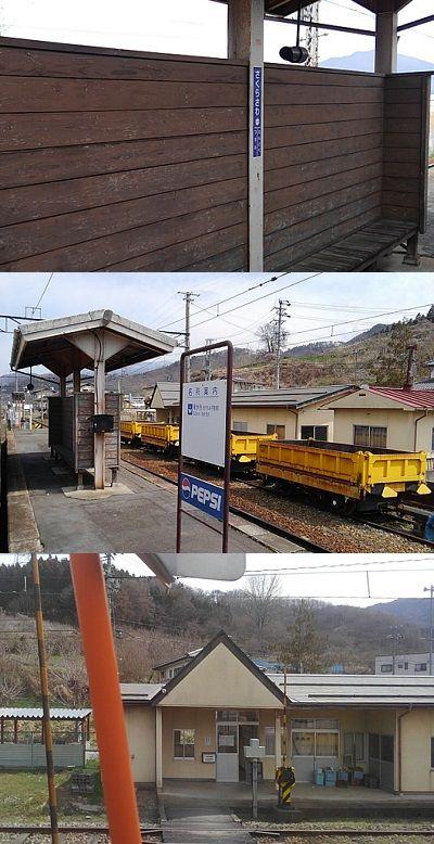 長野電鉄長野線24