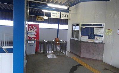 秩父鉄道f61