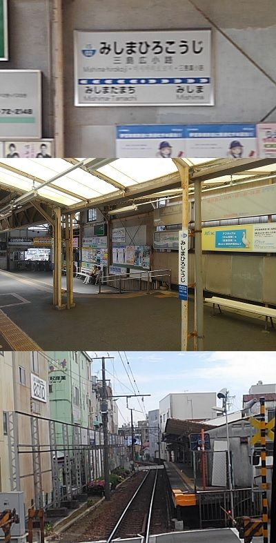 伊豆箱根鉄道駿豆線25